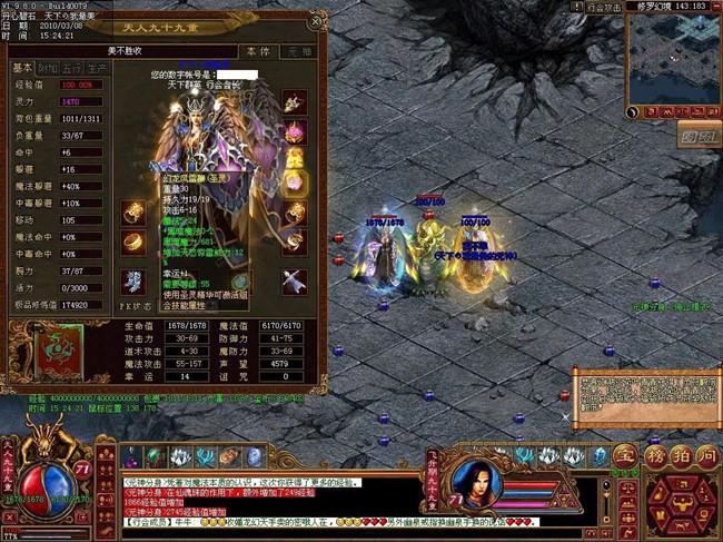 想玩游戏传世界_玩游戏传世界官网