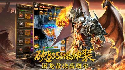 Fire Dragon Retro 1. 85 Legend手机游戏下载