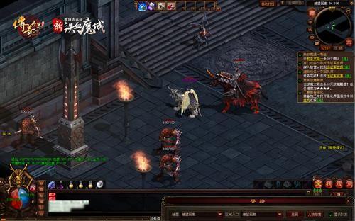 手机游戏的官方网站版本具有超强的屠龙能力,并免费发放了兑换代码v1.0