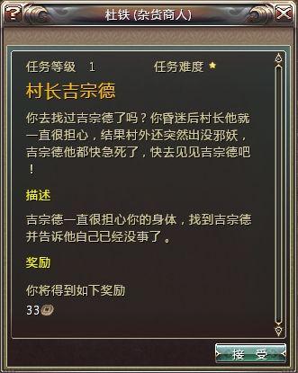 """""""传奇世界手游""""迅速升级,玩法:策略"""