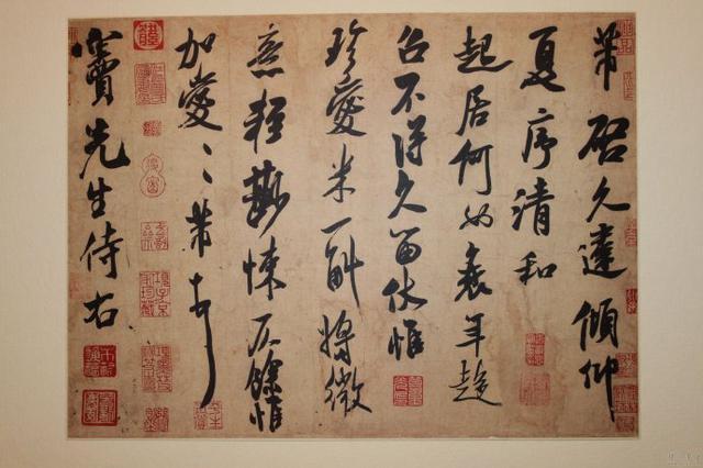 欣赏中国传世十大书法作品