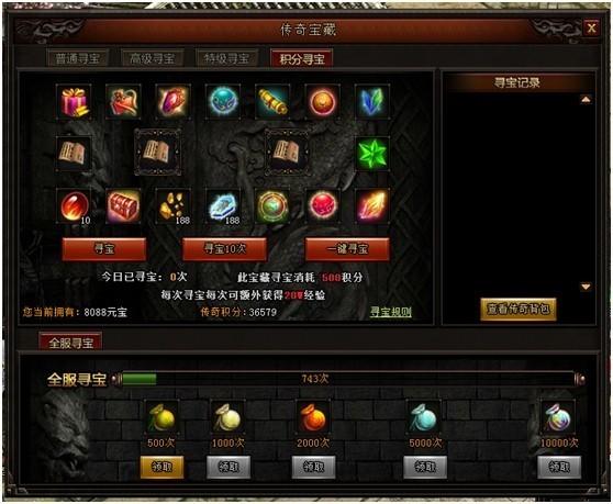 下载Naobao手持式手机游戏的正式版本