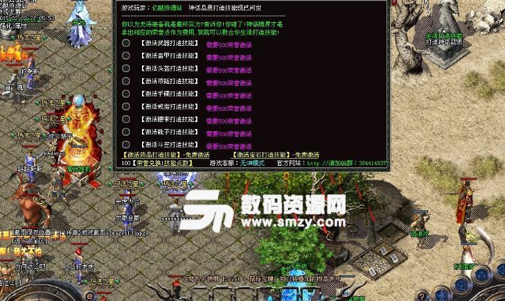 龙腾发布了无限元宝v 1. 0最新版本的破解版本