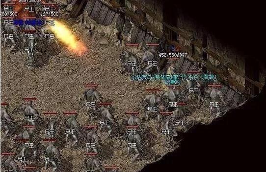 Aotian H5游戏