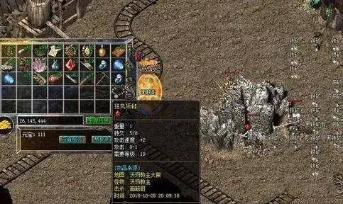 传奇世界h5挖矿