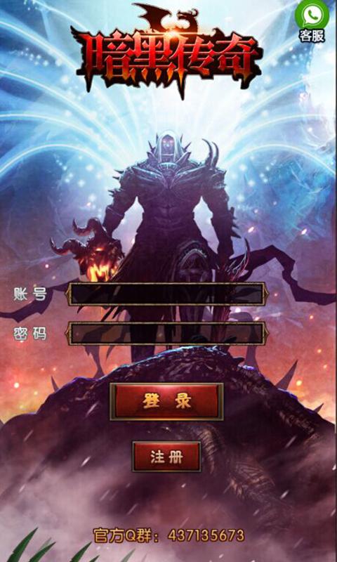 在黑暗的冰峰传说中传下来的英雄人物。
